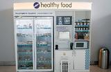 Роспотребнадзор проверяет Healthy food после отравления 65 человек. На какие вопросы пока нет ответов?