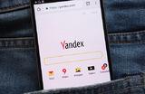 «Яндекс» может узнать, сколько зарабатывает владелец смартфона?