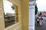 Назад из «Будущего». Москвичка рассказала, как через суд вернула свои пенсионные накопления