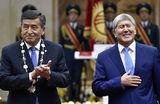 Президент Киргизии обвинил Атамбаева в грубом нарушении законов