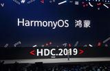 «Huawei пытается украсть будущее у Google». В чем особенность новой операционной системы?