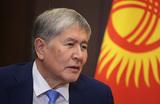 «Ему нужна была кровь». Атамбаева обвинили в подготовке госпереворота