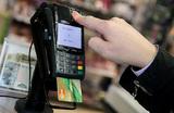 Инновации от Сбербанка: расплатиться в магазинах можно будет по отпечатку пальца и сканированию лица