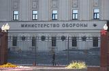 Минобороны намерено взыскать с двух военнослужащих более 45 млн рублей