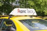 Дорогая поездка. Пассажир «Яндекс.Такси» отсудила 750 тысяч за аварию