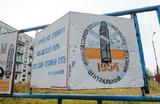 Большинство российских станций радиоизотопного мониторинга возобновили работу