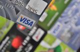 Ассоциация банков России предлагает блокировать банковские карты из-за подозрительных денег