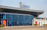 Покупайте молдавское. Династия Ротшильдов приобрела скандальный аэропорт Кишинева