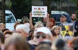 «Район бурлит уже несколько месяцев». В Царицыне прошел митинг против Юго-Восточной хорды