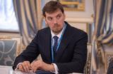 Самый молодой премьер. Зеленский выбрал кандидата на пост главы правительства