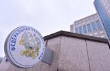 ФНС открыла сезон уведомлений и ошибок: россиянам начинают приходить требования об уплате налогов