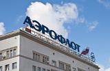 Владельцы «золотых» карт «Аэрофлота» не смогут посещать бизнес-залы российских аэропортов