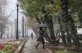 Москву ждут атаки «барической пилы» и первые «белые мухи»