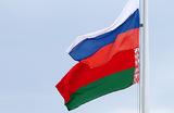«Коммерсантъ» узнал подробности интеграции экономик России и Белоруссии с 2021 года