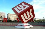 Forbes представил рейтинг крупнейших частных компаний России. В лидерах — сырьевики и ретейлеры