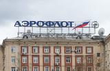 Глава ФАС предложил «Аэрофлоту» продать блокпакет «Победы» и на эти деньги создать еще один лоукостер