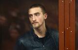 «Я/Мы Павел Устинов»: флешмоб в поддержку осужденного актера набирает обороты