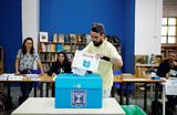 «Сюрпризы все равно будут». Как идет голосование на выборах в кнессет Израиля?