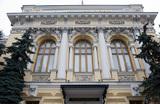 «Расходы по плечу крупнейшим банкам». ЦБ пообещал льготы банкам за сбор биометрии клиентов
