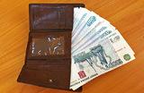 В России повысят МРОТ. Он составит чуть более 12 тысяч рублей в месяц
