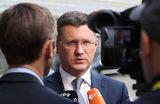Встреча длиною в час. Как прошли трехсторонние газовые переговоры в Брюсселе