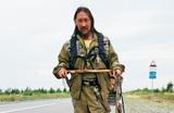 В Бурятии задержали направлявшегося в Москву шамана