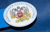 ФНС прекратит автообмен информацией с Великобританией