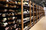 Виноград становится подакцизным товаром в России