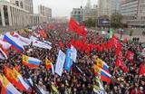 В Москве прошел митинг в защиту политзаключенных