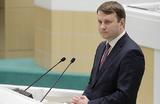 Глава Минэкономразвития предложил Минфину увеличить финансирование экспорта услуг в 42 раза