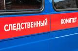 Полковника СК убили на проходной ведомства в Москве