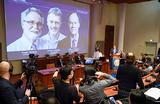 Нобелевскую премию по медицине вручили за изучение реакции клеток на изменения уровня кислорода