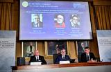Нобелевскую премию по физике вручили первооткрывателям экзопланеты