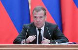Банкам запретят брать комиссию за межрегиональные переводы физлиц