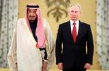 Путин отправляется с блиц-визитом в Саудовскую Аравию и ОАЭ
