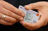 В Москве весной запустят эксперимент с электронным паспортом