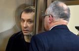 Полковник Захарченко вспомнил «Титаник» и юмор судьи Елены Абрамовой