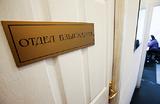 «Коммерсантъ»: российские коллекторы заинтересовались ипотечниками