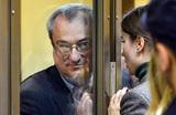 Мосгорсуд оставил в силе приговор экс-главе Коми Гайзеру по делу о коррупции