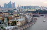 Московский бюджет — это налоги с зарплат топ-менеджеров и чиновников