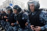 «Игры внутри системы» Почему МВД снизило вдвое сумму иска к оппозиции?