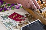 Пенсионный фонд разъяснил, кто может досрочно выйти на пенсию
