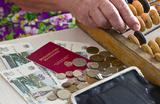 «Маленький трудовой подвиг» не оплатят. У ПФР нет средств на индексацию пенсий работающим пенсионерам