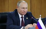 «Коммерсантъ»: Путин утвердил проект строительства моста через Лену