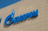 «Газпром» продаст на Мосбирже пакет акций на 211 млрд рублей
