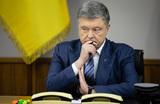 Госбюро расследований: Порошенко игнорировал полиграф и не являлся на допросы