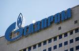 Крупный пакет акций «Газпрома» получил один покупатель