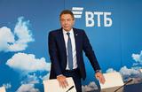 Анатолий Печатников: кешбэк будет неизбежно сокращаться
