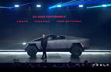Илон Маск представил бронированный электропикап в стиле киберпанк