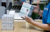 Вместо 1,4 млн рублей АСВ сможет компенсировать вклады до 10 млн рублей